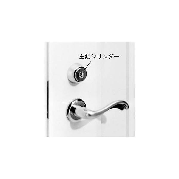【YKKAPメンテナンス部品】交換用シリンダー(HH-J-0522U9) DIY リフォーム