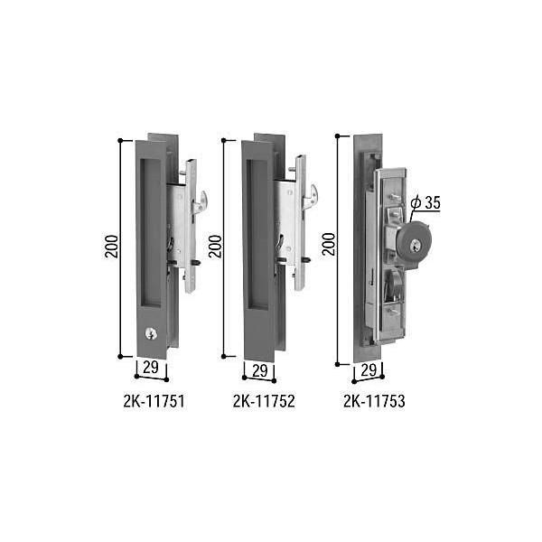 【YKKAPメンテナンス部品】引戸錠セット 2枚建用(HH-J-0817) DIY リフォーム