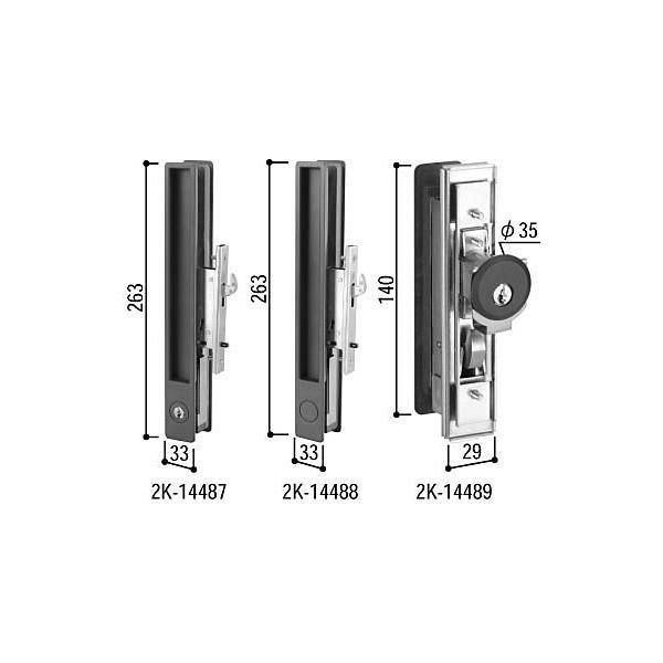 【YKK AP メンテナンス部品】 引戸錠セット 2枚建用 (HH-J-0818)