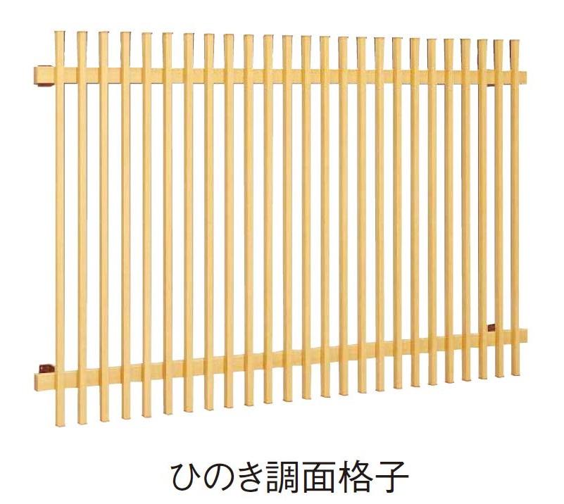 最適な価格 070mm 窓まわり H:600mm AP:Clair(クレール)店 × YKK-木材・建築資材・設備