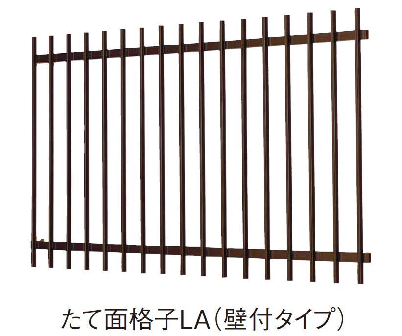 たて面格子 LA 壁付タイプ 07407 W:920mm 『4年保証』 YKK × 窓まわり H:800mm AP 正規品