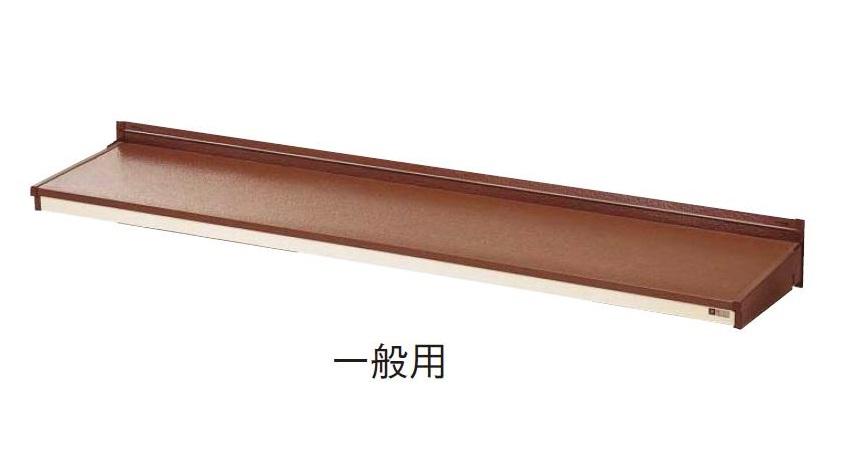 ひさし 5PR 一般用 先付 木造用 出幅:440mm 2044 W:2,020mm 窓まわり YKK AP