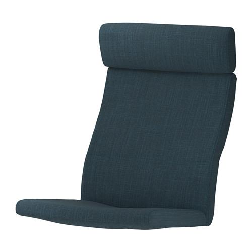 IKEA(イケア) POANG アームチェア用クッション ヒッラレド ダークブルー E40362508