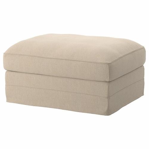 IKEA イケア GRONLID グローンリード カバー フットスツール収納付用 スポルダ ナチュラル z30398664