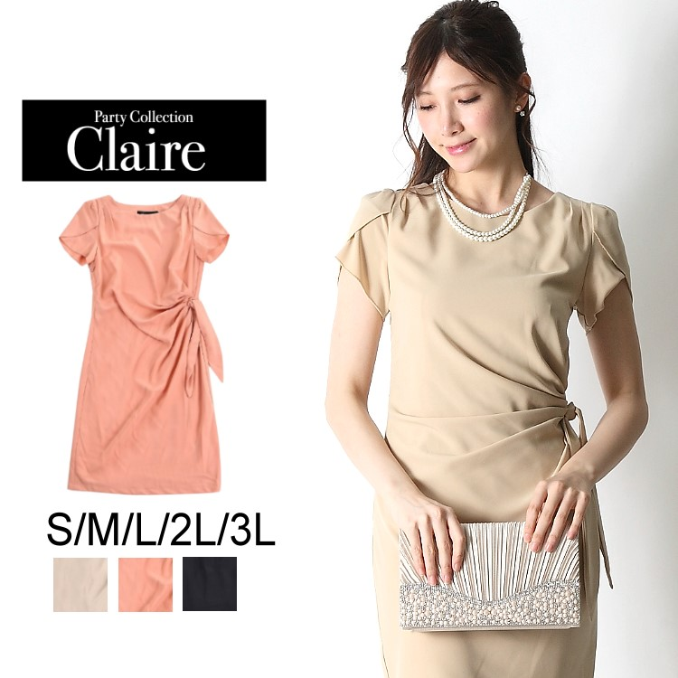 Formal Dress Size 20
