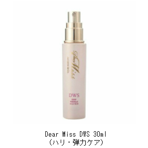 Dear Miss DWS 30ml【ハリ・弾力ケア】