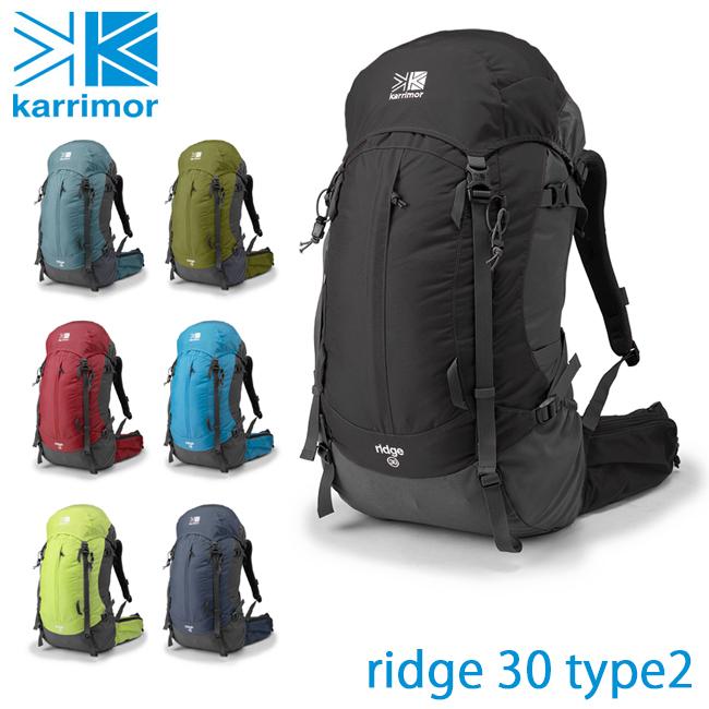 即日発送 カリマー リュック デイパック ridge 30 type2 リッヂ 30 タイプ2