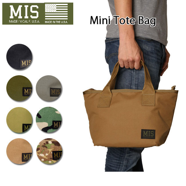 即日発送 【MIS/エムアイエス】 トートバック Mini Tote Bag MIS-1007 お買い得