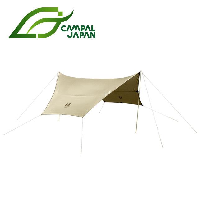 CAMPAL JAPAN キャンパルジャパン フィールドタープヘキサDX サンドベージュ×ダークブラウン 3333-80 【タープ/日よけ/キャンプ/アウトドア】