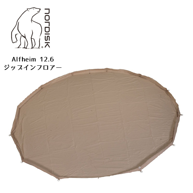 NORDISK ノルディスク Alfheim 12.6 ZIF(ジップインフロアー)(アルヘイム12.6専用Zip-In-Floor) 146012 【ジップインフロア/アウトドア/キャンプ/日よけ】