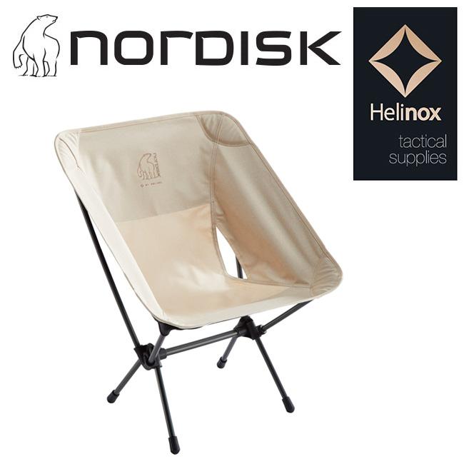 NORDISK ノルディスク Nordisk X Helinox Chair ヘリノックスチェア 149012 【コラボ/イス/椅子/アウトドア/キャンプ】