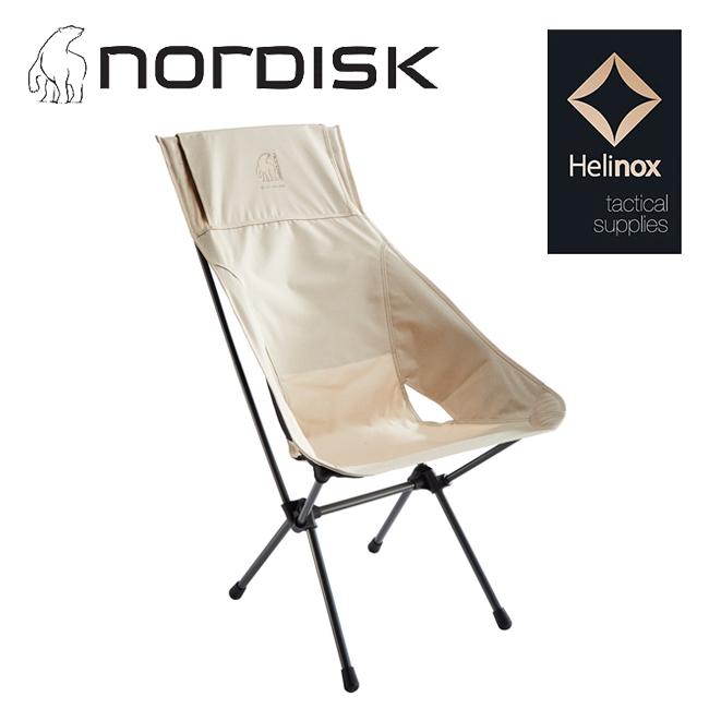 ★ NORDISK ノルディスク Nordisk X Helinox Lounge Chair 149015 【イス/椅子/アウトドア/キャンプ】