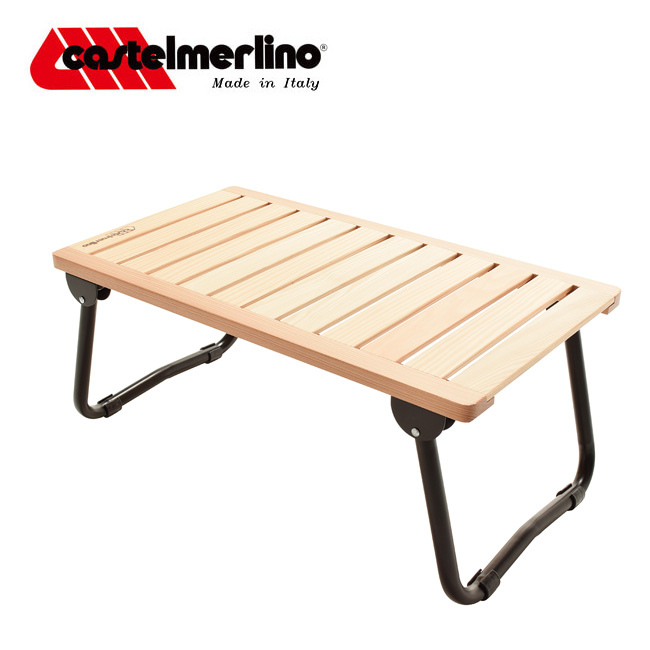 ★ Castelmerlino カステルメルリーノ ローテーブル ブラック 20063 【テーブル/サイドテーブル/アウトドア/キャンプ】