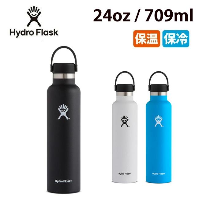 Hydro Flask ハイドロフラスク 24 oz Standard Mouth HYDRATION (709ml) 5089015 【水筒/ウォーターボトル/アウトドア/保温/保冷】
