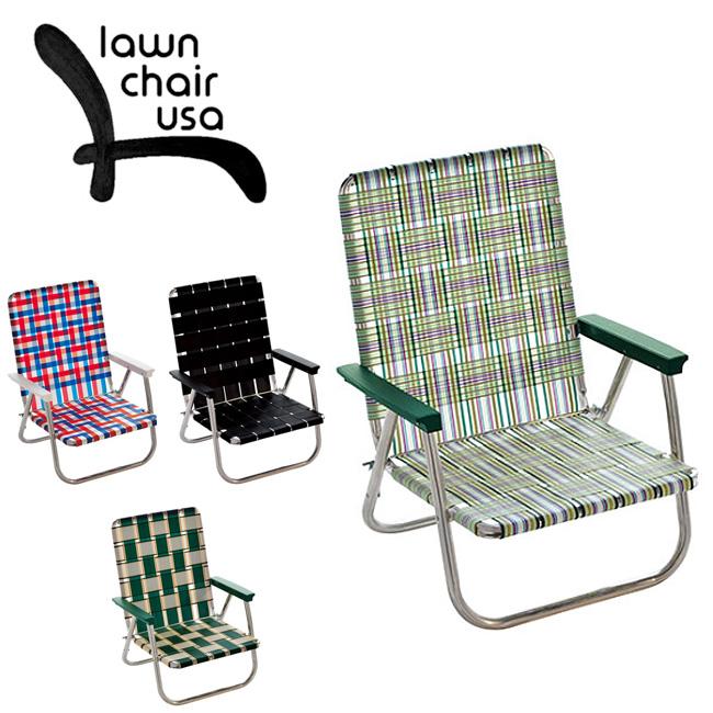 LAWN CHAIR ローンチェア ハイバックビーチチェア 62520/62521/62522/62523 【チェア/椅子/キャンプ/ビーチ/運動会/フェス】