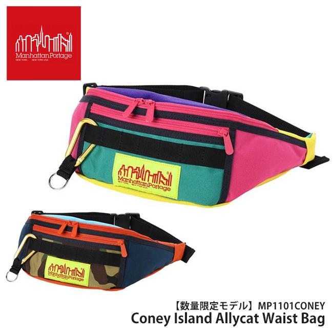 【限定モデル】Manhattan Portage マンハッタンポーテージ Coney Island Allycat Waist Bag XS MP1101CONEY 【日本正規品/ウエストポーチ/肩掛け/ボディバッグ/メンズ/レディース】