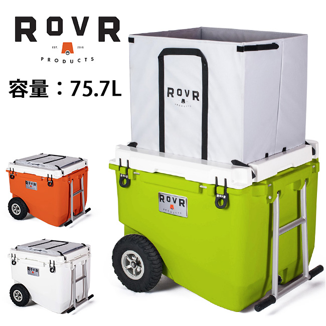 ★ RovR ローバー ROLLR 80QT 【アウトドア/キャンプ/イベント/クーラーボックス/保冷/キャリーワゴン/チェア】