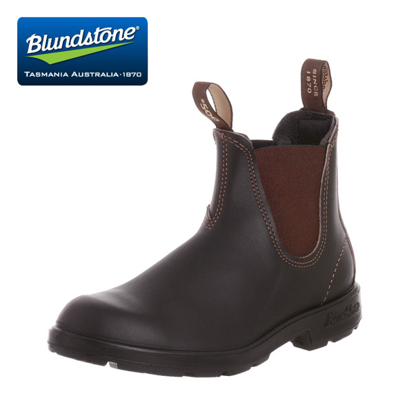 ★ Blundstone ブランドストーン BS500 Stout Brown BS500050 【アウトドア/靴/ブーツ/ショート/ワーク/メンズ/レディース】