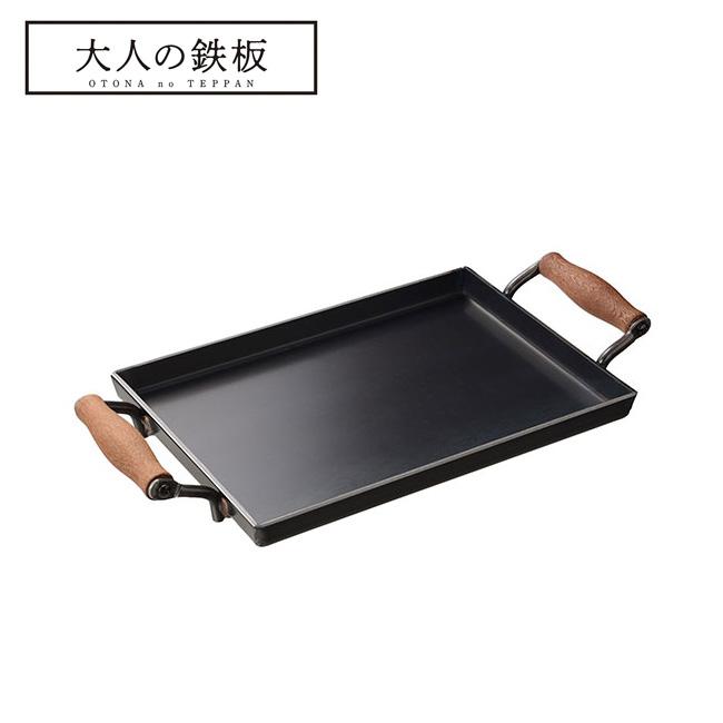 大人の鉄板 鉄板大 OTS8104 【フライパン/調理器具/アウトドア/料理】