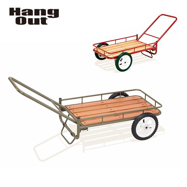 ★ Hang Out ハングアウト NIGURUMA NGM-7240 【荷車/台車/キャンプ/アウトドア】