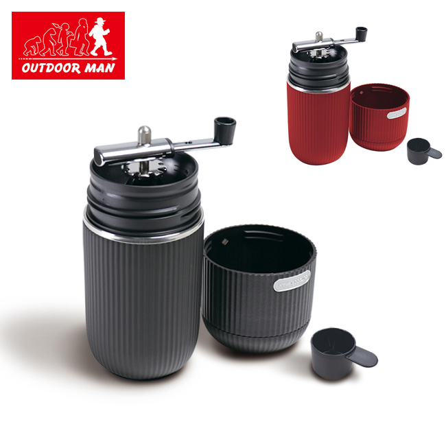 OUTDOOR MAN アウトドアマン ポータブルコーヒーメーカー KK-00417BK/KK-00417RD 【コーヒーメーカー/コーヒー器具/アウトドア】