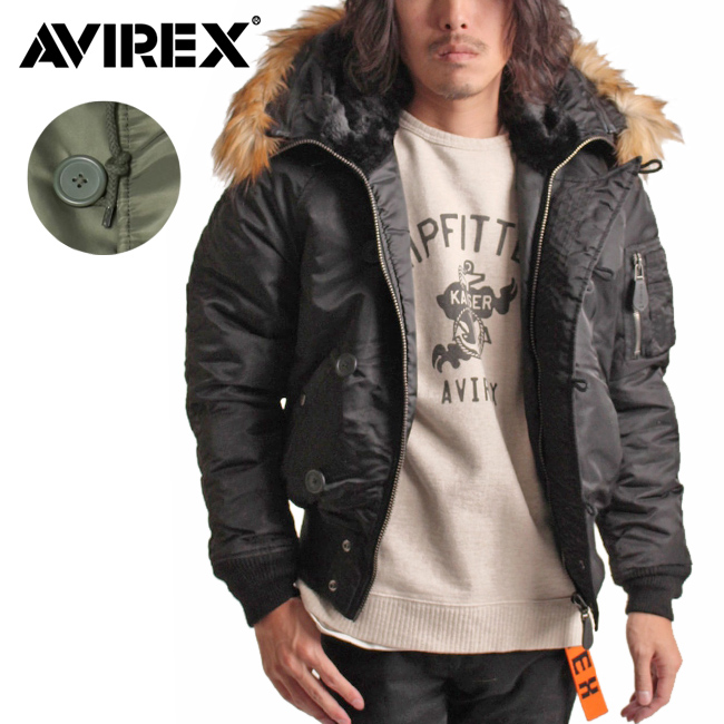 AVIREX アヴィレックス N-2B COMMERCIAL コマーシャル 6152176 【ジャケット/上着/アウトドア/メンズ】