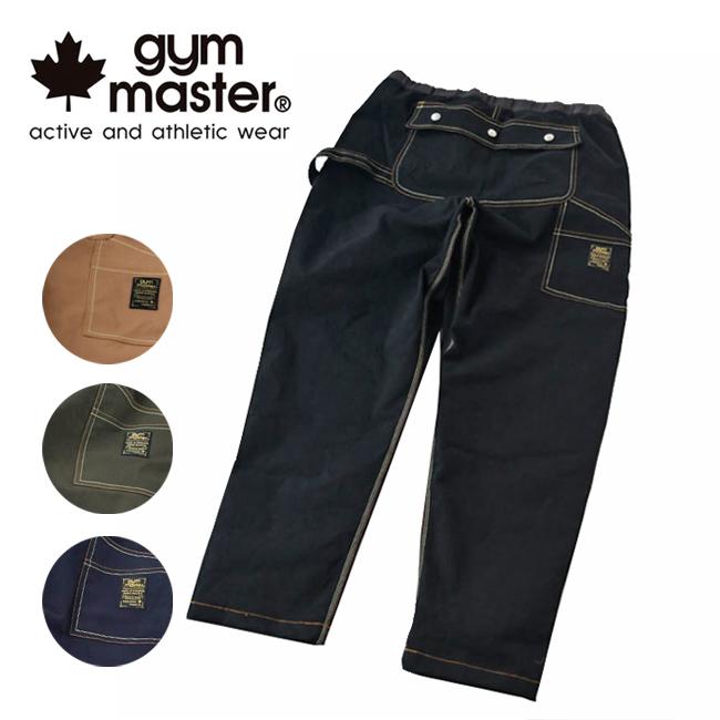 gym master ジムマスター ストレッチピケワークパンツ G157653 【ボトムス/ストレッチ/アウトドア/キャンプ/フェス】