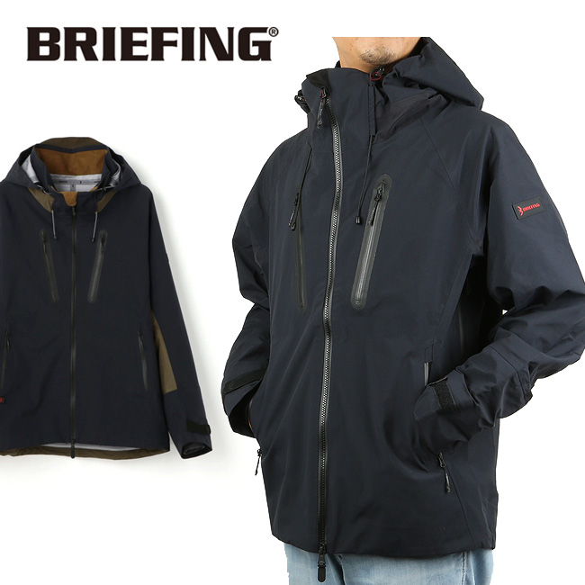 【服】 BRIEFING ブリーフィング CORDURA×eVent SLIDING WP SHELL コーデュラ イーベントスライディング シェル BRM193M01 【フード/長袖/アウター/ウェア/ジャケット】