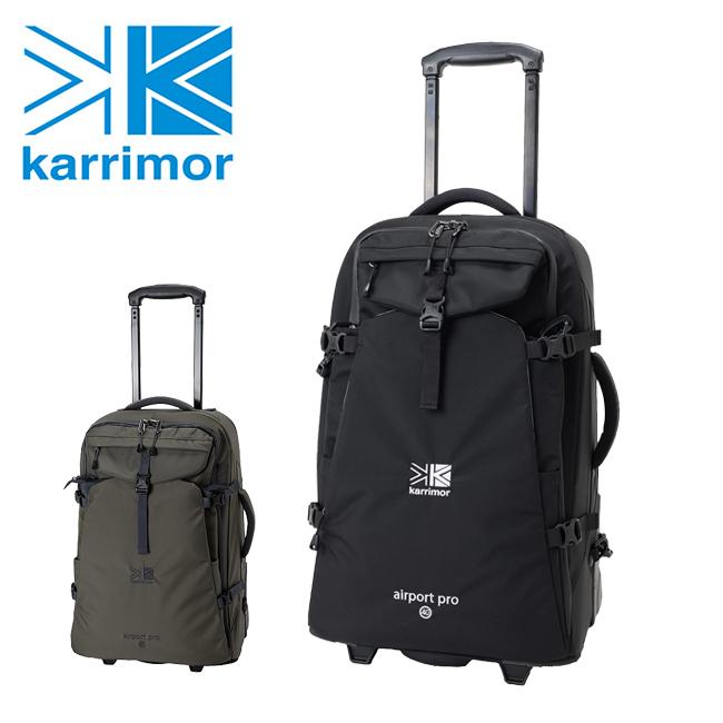 ★ Karrimor カリマー airport pro 40 エアポートプロ 【キャリーケース/アウトドア/旅行/ビジネス/バッグ】