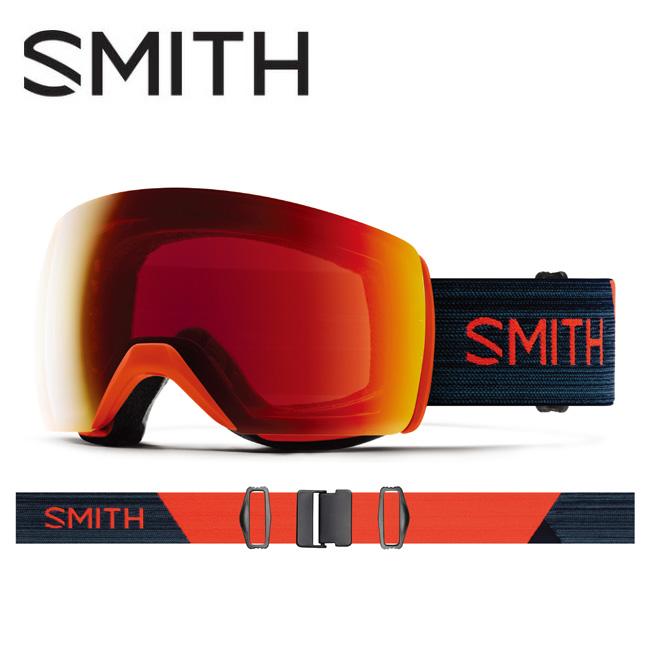 2020 スミス SMITH OPTICS Skyline XL Red Rock CP Sun Red Mirror 010260073 【ゴーグル/日本正規品/ジャパンフィット/アジアンフィット】