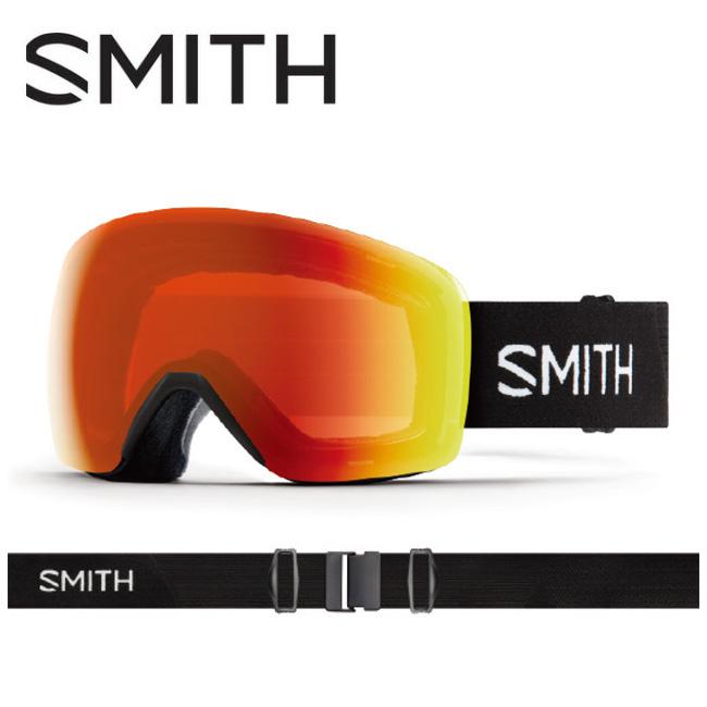 ★ 2020 スミス SMITH OPTICS Skyline Black CP Photochromic Red Mirror【調光】 010260080 【ゴーグル/日本正規品/ジャパンフィット/アジアンフィット】