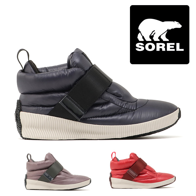 SOREL ソレル Out N About Puffy アウトアンドアバウトパフィー NL3401 【ブーツ/アウトドア/靴/ウィメンズ/冬/防水】