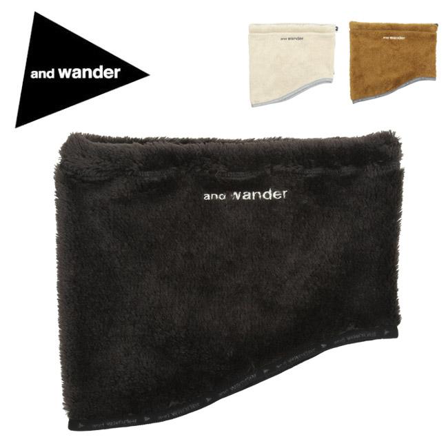 ★ and wander アンドワンダー high loft fleece neck warmer ハイロフトフリースネックウォーマー AW93-AA604 【ネックゲイター/防寒/アウトドア】
