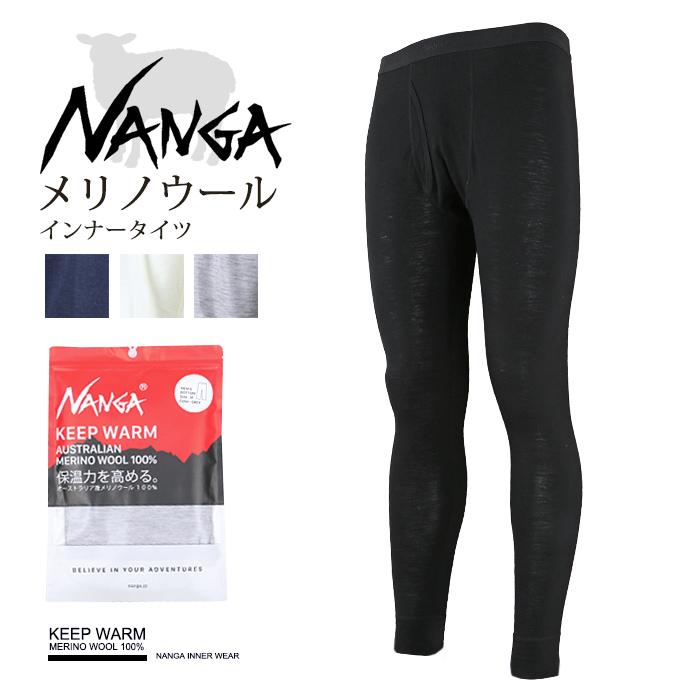 NANGA ナンガ メンズ メリノウール100% インナータイツ 【アンダーウェエア/防寒/保温/吸湿速乾/アウトドア】【メール便・代引不可】