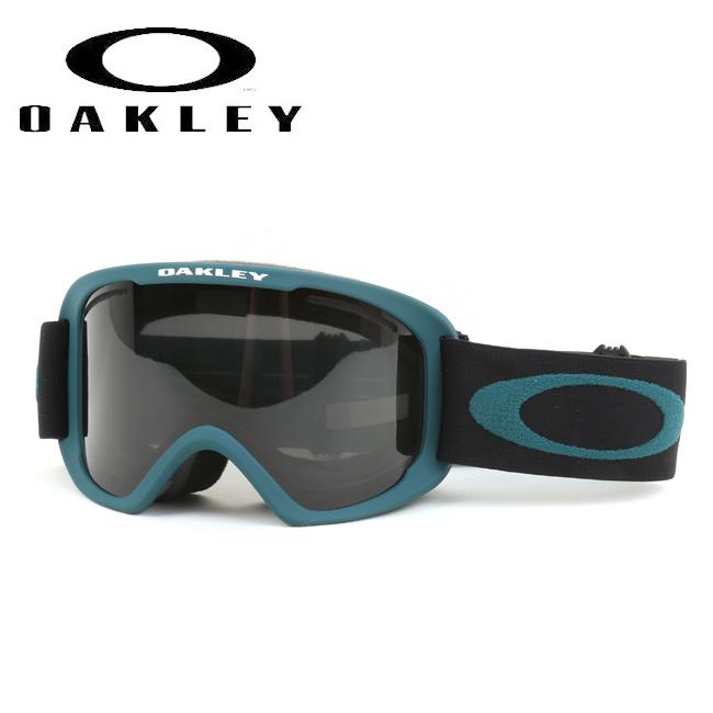 2020 OAKLEY オークリー O FRAME 2.0 PRO XL Balsam Black Dark Grey+Persimmon oo7112A-07 ゴーグル 【日本正規品/ジャパンフィット/スノー/スペアレンズ】