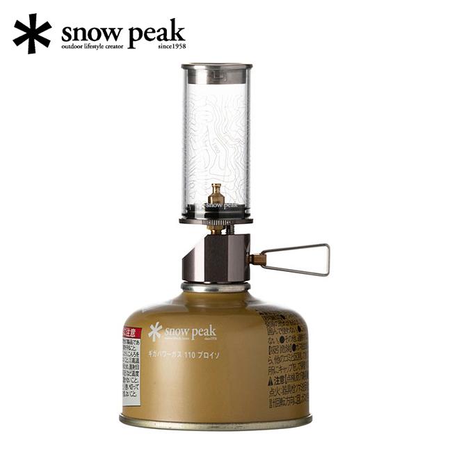 snowpeak スノーピーク リトルランプノクターン2019EDITION GL-140CL 【アウトドア/キャンプ/ガス缶/ライト/防災】
