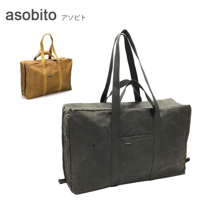 asobito アソビト ファスナーバッグ ab-022 【アウトドア/キャンプ/防水帆布/ラウンド型】