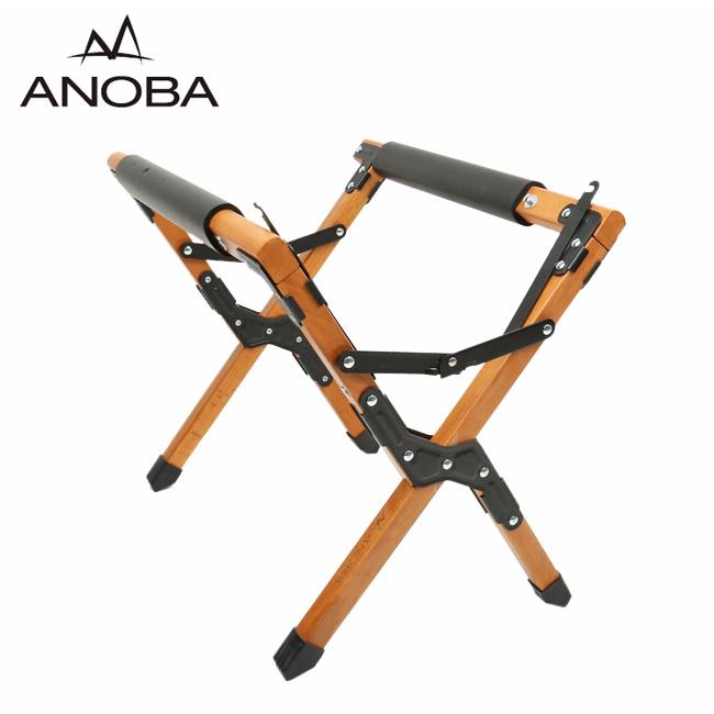 ANOBA アノバ ウッドクーラースタンド AN006 【アウトドア/キャンプ/防災】