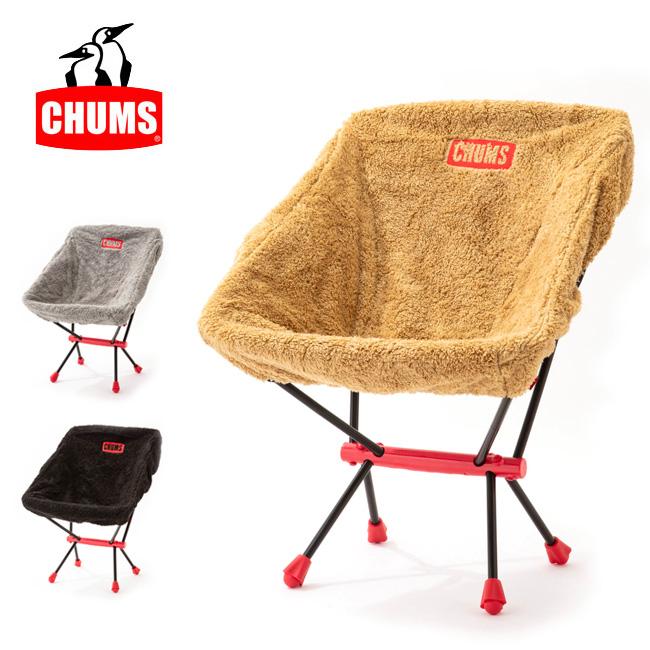CHUMS チャムス Bonding Fleece Chair Cover ボンディングフリースチェアカバー CH62-1420 【アウトドア/キャンプ】