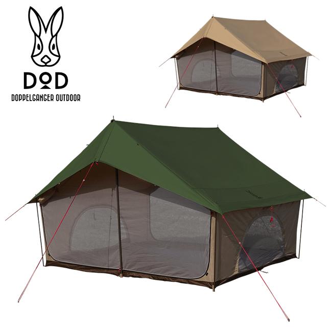 DOD ドッペルギャンガー EI TENT エイテント T5-668 【家型テント/キャンプ/アウトドア】