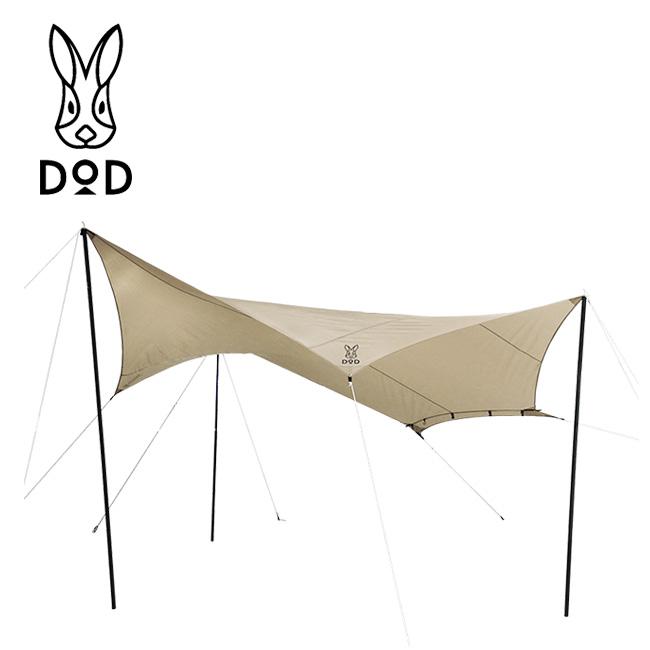 DOD ドッペルギャンガー BEETLE TARP ビートルタープ TT5-655-TN 【アウトドア/キャンプ/イベント/日よけ】