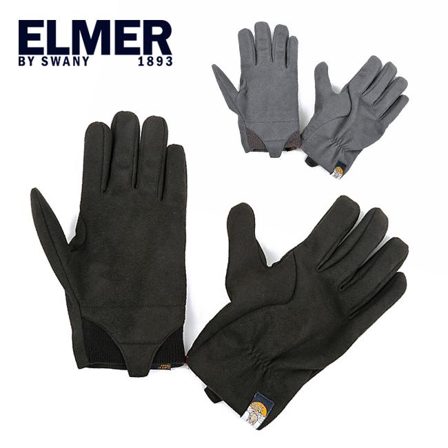 ELMER エルマー Artificial Suede アーティフィシャルスエード EM570 【手袋/グローブ/アウトドア】