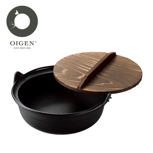 OIGEN オイゲン お国自慢鍋ツル付28cm OJ-001 【アウトドア/キッチン/キャンプ/炊きもの】