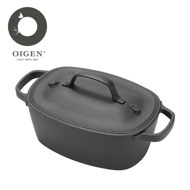 OIGEN オイゲン クックトップ角深形 CT-001 【アウトドア/鉄/鍋/肉/野菜/調理】
