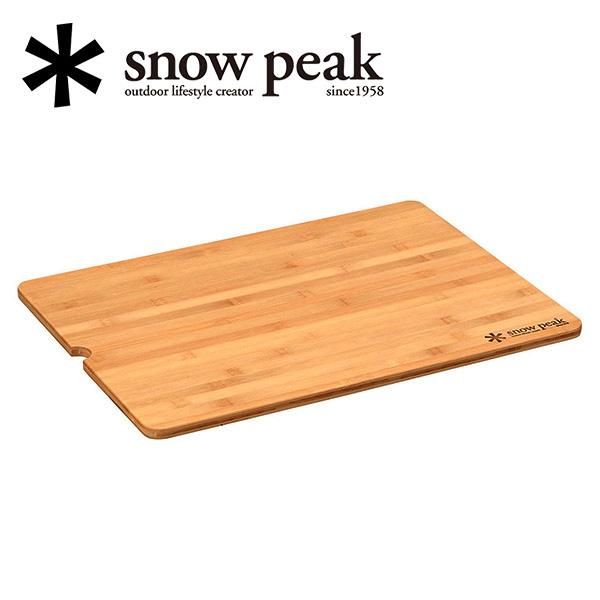 snowpeak スノーピーク ウッドテーブルW竹 CK-126TR 【アウトドア/キャンプ/IGT/キッチン/天板】