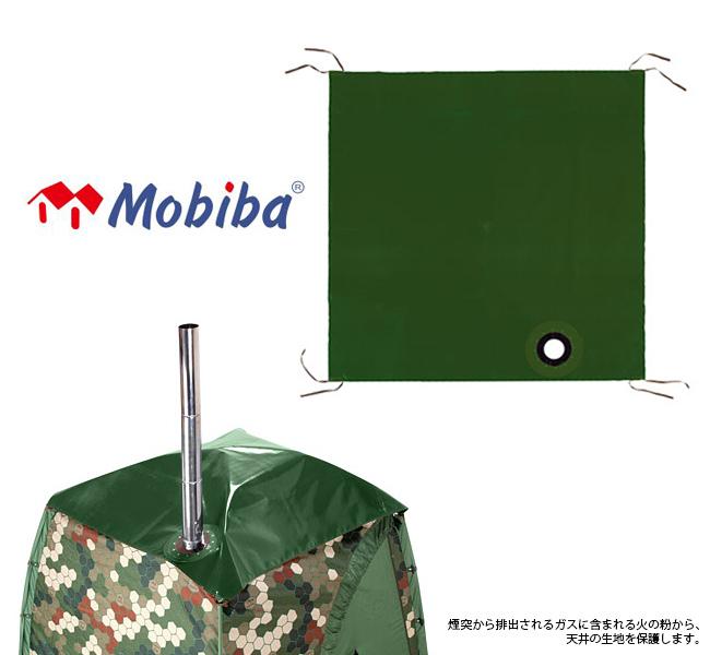 ★ Mobiba モビバ スパークプロテクター RB170M用 27173 【野外/キャンプ/アウトドア/携帯式サウナ/テント/プロテクター】