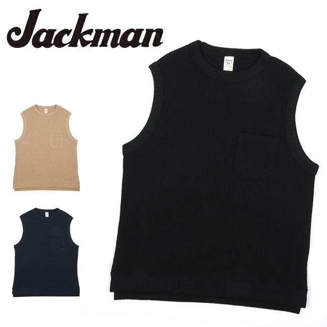 ★ Jackman ジャックマン Waffle Vest ワッフルベスト JM7906 【トップス/レイヤード/おしゃれ/アウトドア】