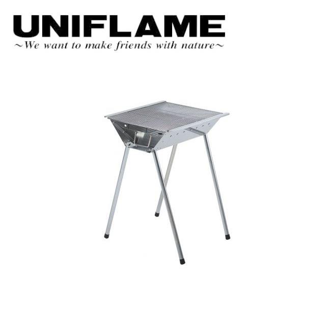 ★ UNIFLAME ユニフレーム UFタフグリル SUS-450 665510 【バーベキュー/焚き火/炭火調理/アウトドア/キャンプ】