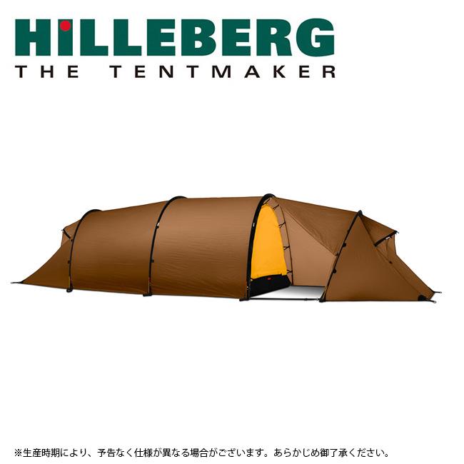 ★HILLEBERG ヒルバーグ Kaitum カイタム3GT サンド 12770130 【アウトドア/テント/キャンプ】