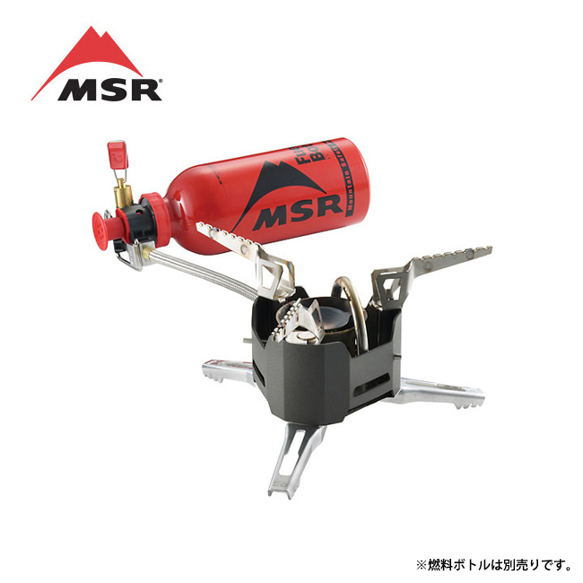 ★MSR エムエスアール XGK EX 36043 【ストーブ/燃料/キャンプ/アウトドア】